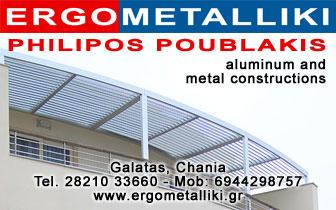 Ergometalliki – Aluminum and Steel Constructions