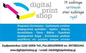 Digital Print Studio – Digital Print Shop