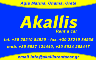 Car Rentals – Akallis