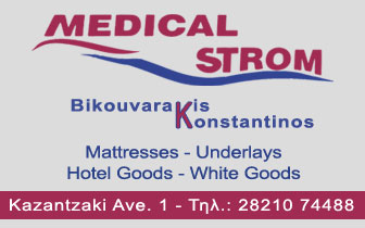 Medical Strom – Mattresses, home and hotel supplies