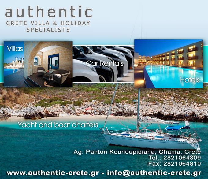 Ταξιδιωτικό Γραφείο – Authentic Crete