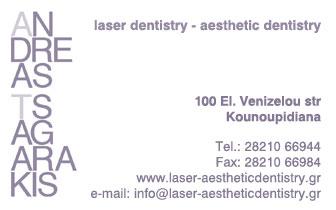 Laser Dentistry, Aesthetic Dentistry – Andreas Tsagarakis