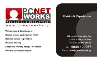 PC NET WORKS – WEBSITE DESIGN AND DEVELOPMENT