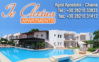 Jechrina Apartments Chania