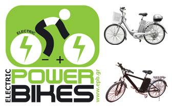 Electric Power Bikes EPB