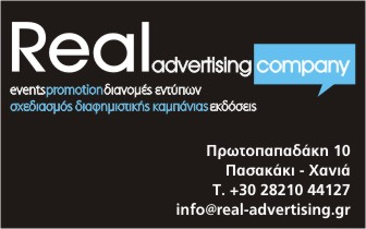EVENTS, PROMOTIONS, FLYERS – REAL ADVERTISING