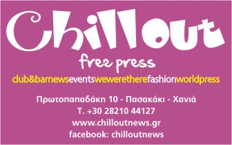 NEWSPAPER – CHILOUT – FREE PRESS