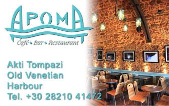 Aroma – Cafe, Bar, Restaurant