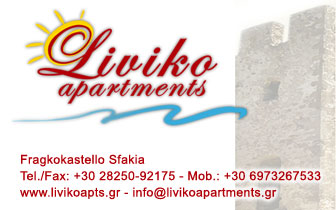 Liviko Apartments in Frangokastello – Chania