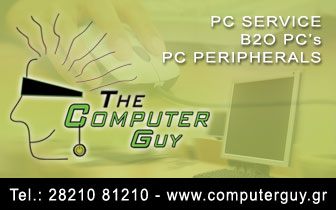 PC SALES, SERVICE – THE COMPUTER GUY