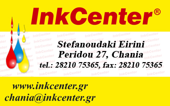 Ink Center. Trade and Reloading cartridges.
