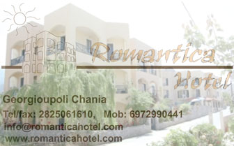 Hotel Romantica in Georgioupoli