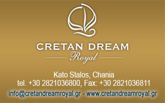 Cretan Dream Royal – Hotel in Stalos