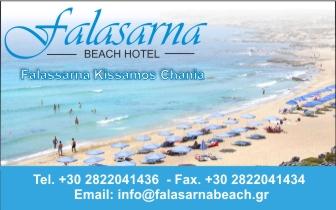 Falasarna Beach – Hotel Falassarna Kissamos