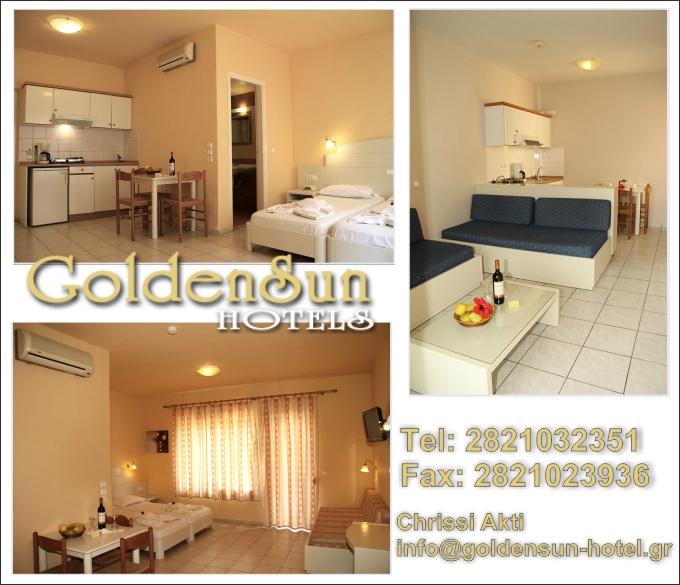 Ξενοδοχείο Golden Sun
