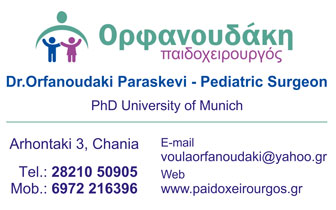 Pediatric Surgery Chania – Voula Orfanoudaki