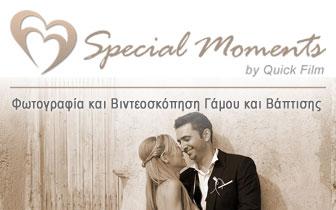 Special Moments By Quick Film –  Φωτογραφία και Βιντεοσκόπηση Γάμου και Βάπτισης