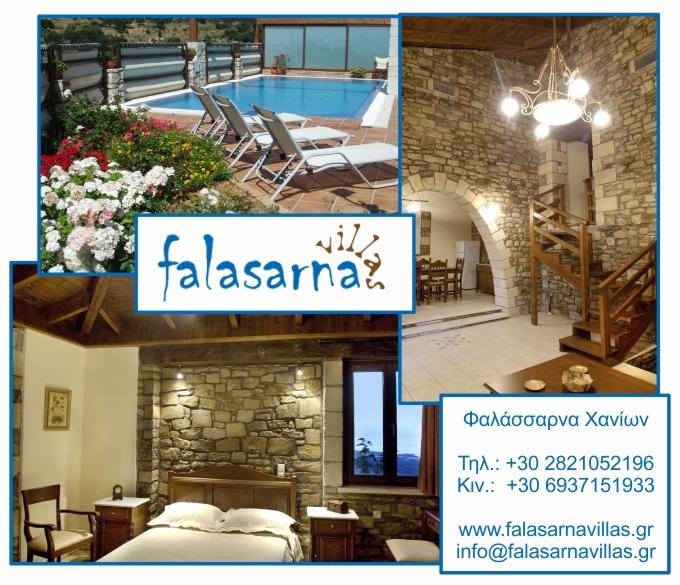 Falasarna Villa – Luxury Villa in Falasarna