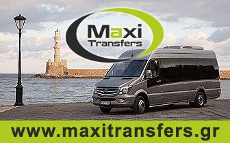 Maxi Transfers – Μεταφορές στη Κρήτη