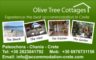 Olive Tree Cottages – Holiday Cottages Paleochora