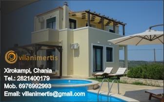 Villa Nimertis