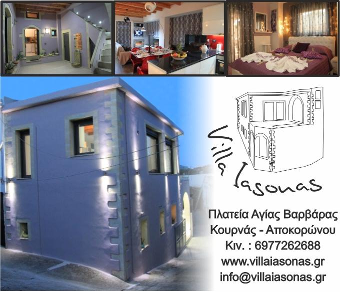 Villa Iasonas in Kournas