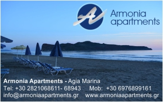 Armonia – Holiday Rooms and Apartments in Chania