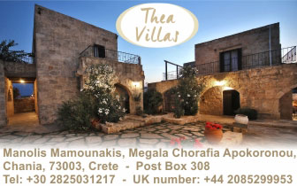 Thea Villas – Traditional Stone Villas