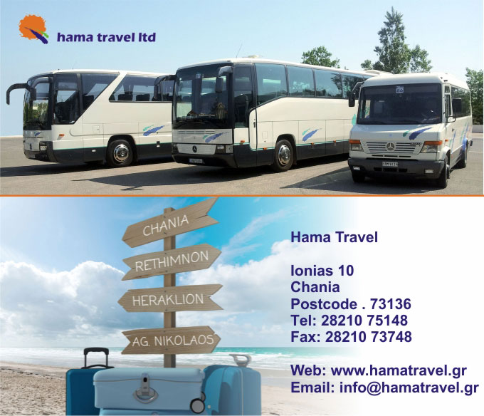 Hama Travel – Πρακτορείο Ταξιδίων