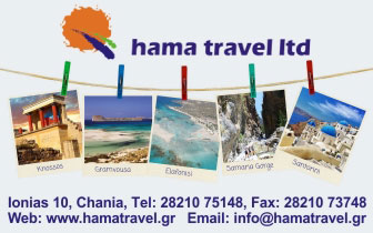 Hama Travel – Holiday Organizer