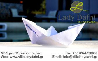 Villa Lady Dafni – Βίλα στο Μάλεμε