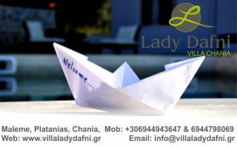Villa Lady Dafni – Villa in Maleme