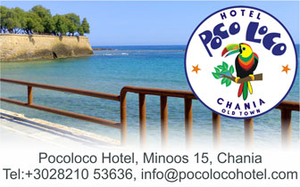 Pocoloco Hotel in Chania – Old Harbour of Chania