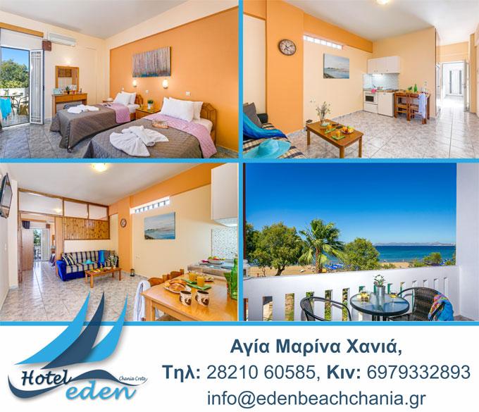 Eden Beach Hotel in Agia Marina Chania – Hotel near beach of Agia Marina