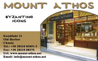 Byzantine Icons – Mount Athos
