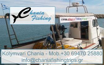 Chania Fishing Trips – Organized Fishing Tours