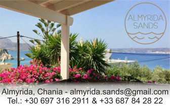 Almyrida Sands – Family Residence in Apokoronas