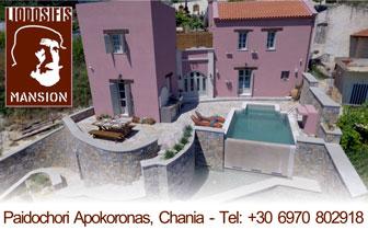 Liodosifis Mansion – Traditional Villa in Apokorona