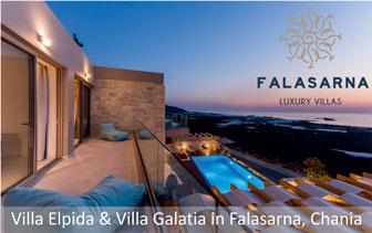 Falasarna Luxury Villas in Chania