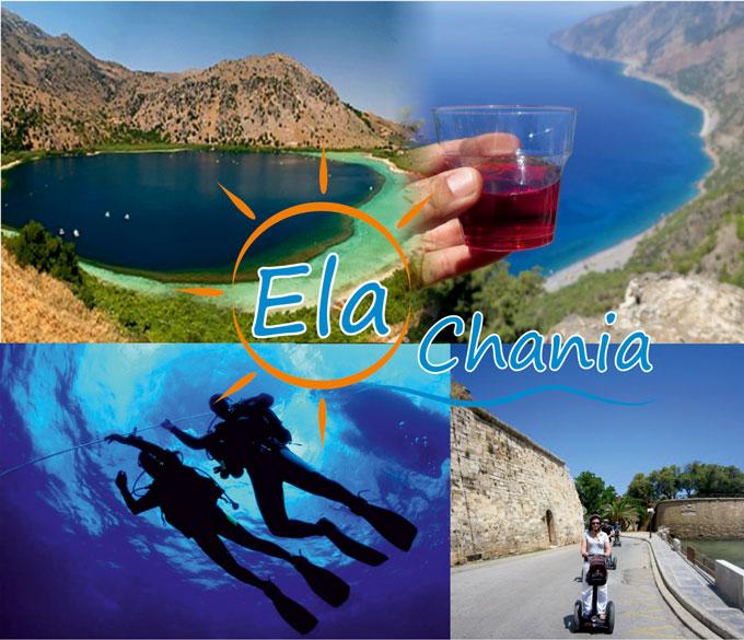 Ela Chania – εκδρομές και δραστηριότητες στα Χανιά