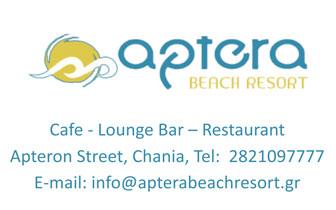 Aptera Beach Resort – Lounge Bar & Restaurant