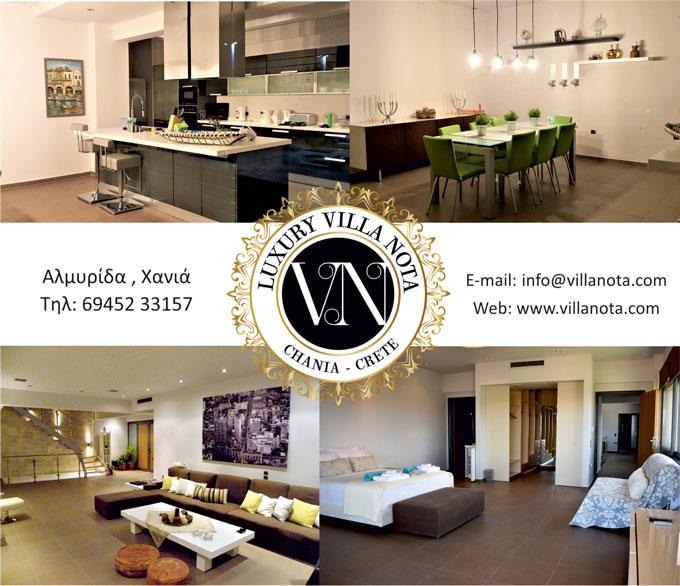 Villa Nota – Luxury villa in Almyrida