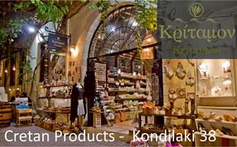 Kritamon – Cretan Products Shop in Chania