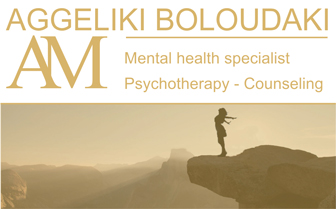 Angeliki Boloudaki – Mental Health Specialist
