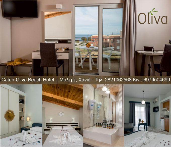 Catrin Oliva Beach – Hotel in Maleme Chania