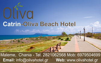 Catrin Oliva Beach – Hotel in Maleme Chania