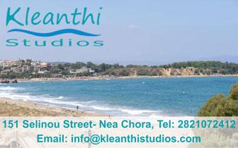 Kleanthi Studios – Studios & Apartments in Chania