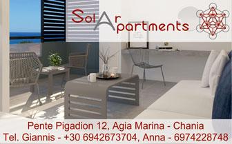 Solar Apartments – Apartments in Agia Marina