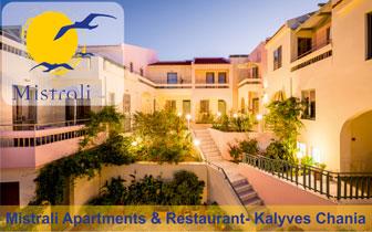 Mistrali Apartments & Restaurant in Kalyves Chania