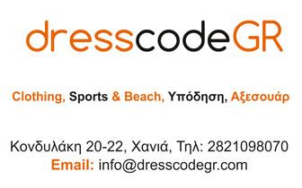 Dresscodegr – Clothing, Footwear και Accessories